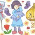 つぼみ 美少女制服学園クラスメイト 東京新宿校