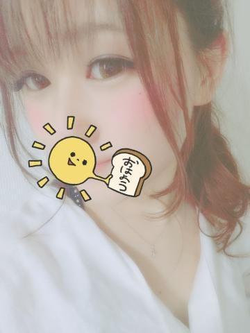 「おはよ?」05/23(05/23) 09:03   市原みゆうの写メ・風俗動画