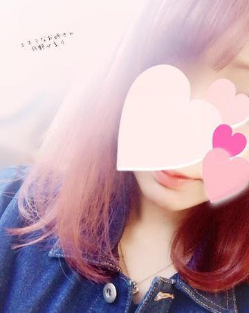 「すっきり\(^o^)/」05/07(05/07) 14:37 | 月野ひまりの写メ・風俗動画