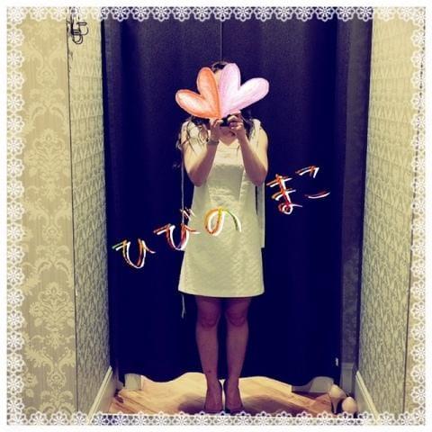 「洋服とランジェリー」05/23(05/23) 12:04 | 日々野茉子の写メ・風俗動画