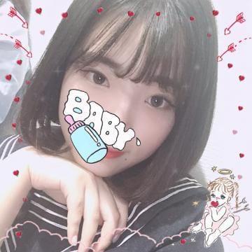 「わぁ〜お??」05/23(05/23) 12:33 | るりの写メ・風俗動画