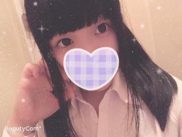「♡出社♡」05/23(05/23) 17:00 | 天音ゆらの写メ・風俗動画