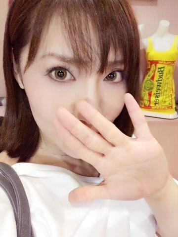 「しゅっきん!」05/23(05/23) 17:54 | 雪乃-ゆきのの写メ・風俗動画