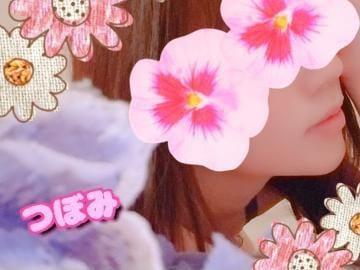 「出勤?」05/23(05/23) 18:13   蕾/つぼみの写メ・風俗動画