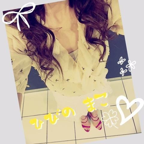 「コンビニくじ」05/23(05/23) 18:54 | 日々野茉子の写メ・風俗動画