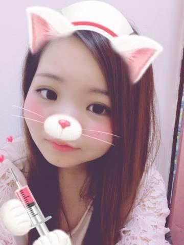 「こんばんは」05/23(05/23) 19:41   れいかの写メ・風俗動画