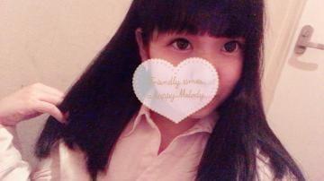 「♡おれい♡」05/24(05/24) 04:40 | 天音ゆらの写メ・風俗動画