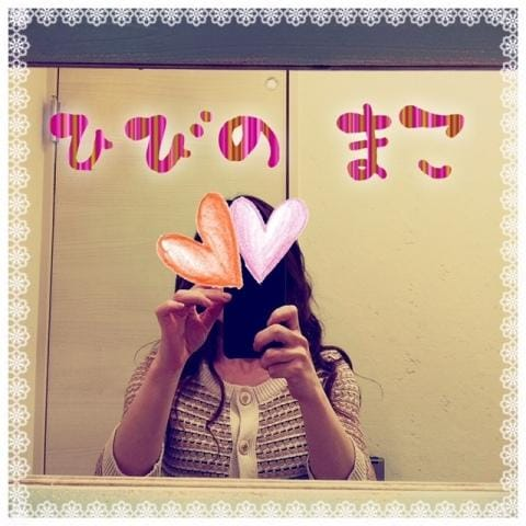 「Good morning」05/24(05/24) 07:38 | 日々野茉子の写メ・風俗動画