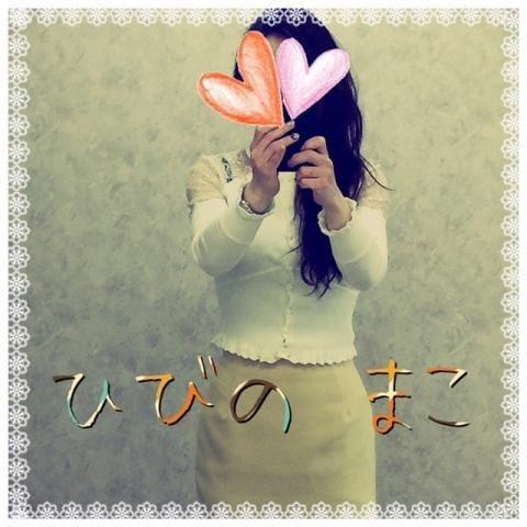 「ランチは」05/24(05/24) 12:02 | 日々野茉子の写メ・風俗動画