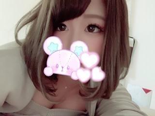 「お休み、、、」05/24(05/24) 13:20   るいの写メ・風俗動画