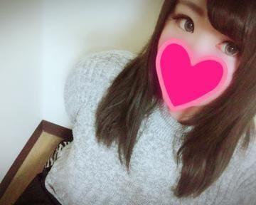 「お疲れ様です♡」05/24(05/24) 17:41 | もあ M属性Fカップ♡の写メ・風俗動画