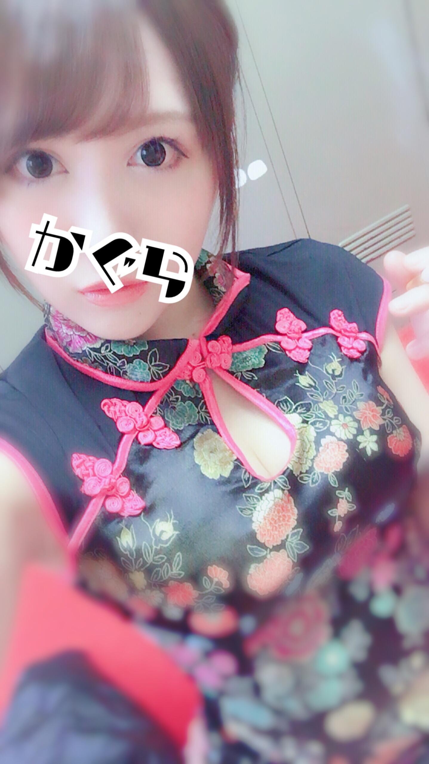 「出勤!」05/24(05/24) 22:15 | かぐらの写メ・風俗動画
