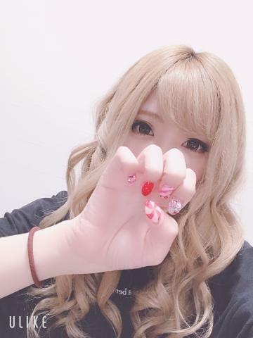 「お礼☆」05/25(05/25) 05:33 | ここあの写メ・風俗動画