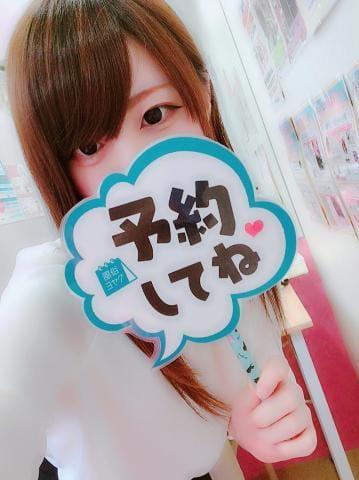 「出勤\( ´ω` )/」05/25(05/25) 14:41 | ひなたの写メ・風俗動画