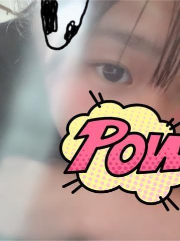 「わんわん?」05/25(05/25) 23:18   まおの写メ・風俗動画