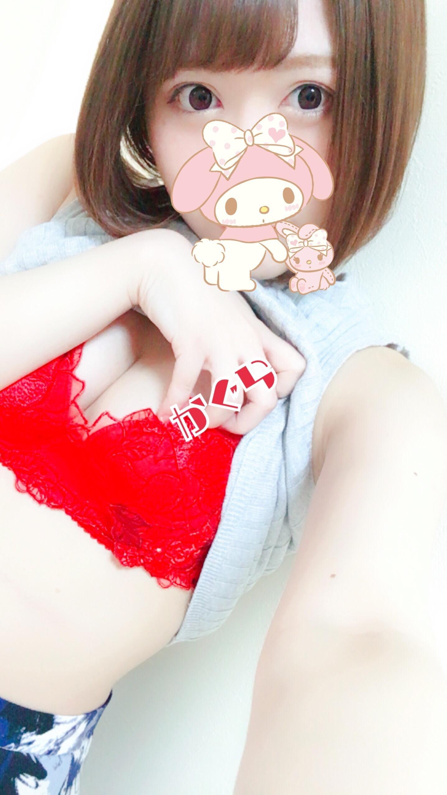 「おれいとたいき!」05/26(05/26) 01:42 | かぐらの写メ・風俗動画