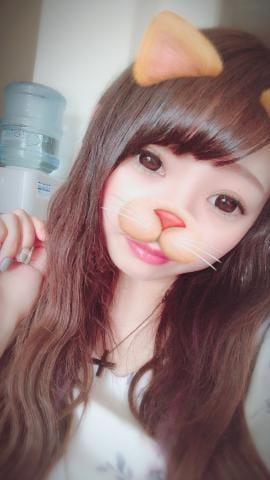 「??はっしーへ」05/26(05/26) 04:13   てぃな♡極上Eカップの写メ・風俗動画