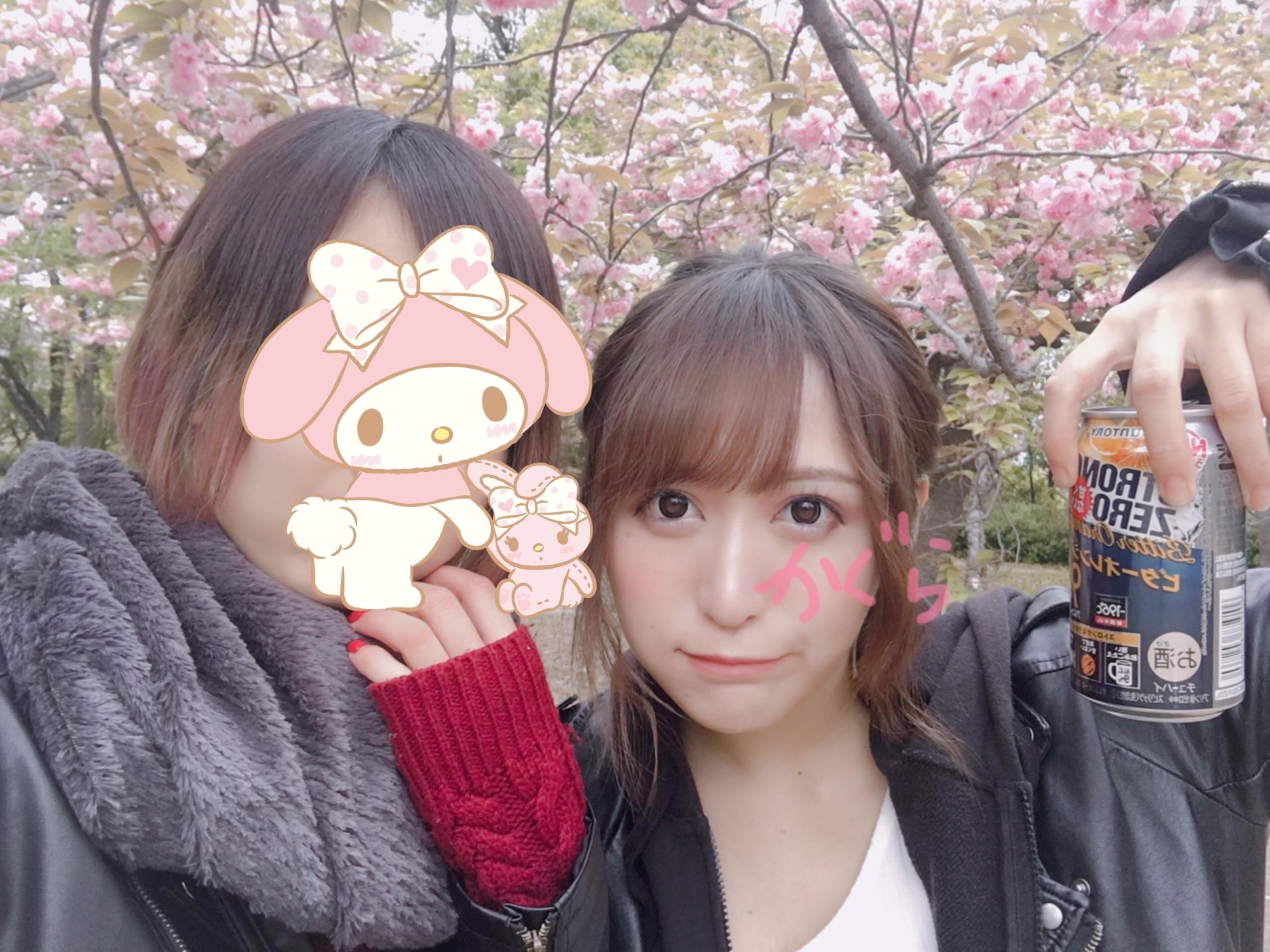 「きたく!」05/26(05/26) 09:22 | かぐらの写メ・風俗動画