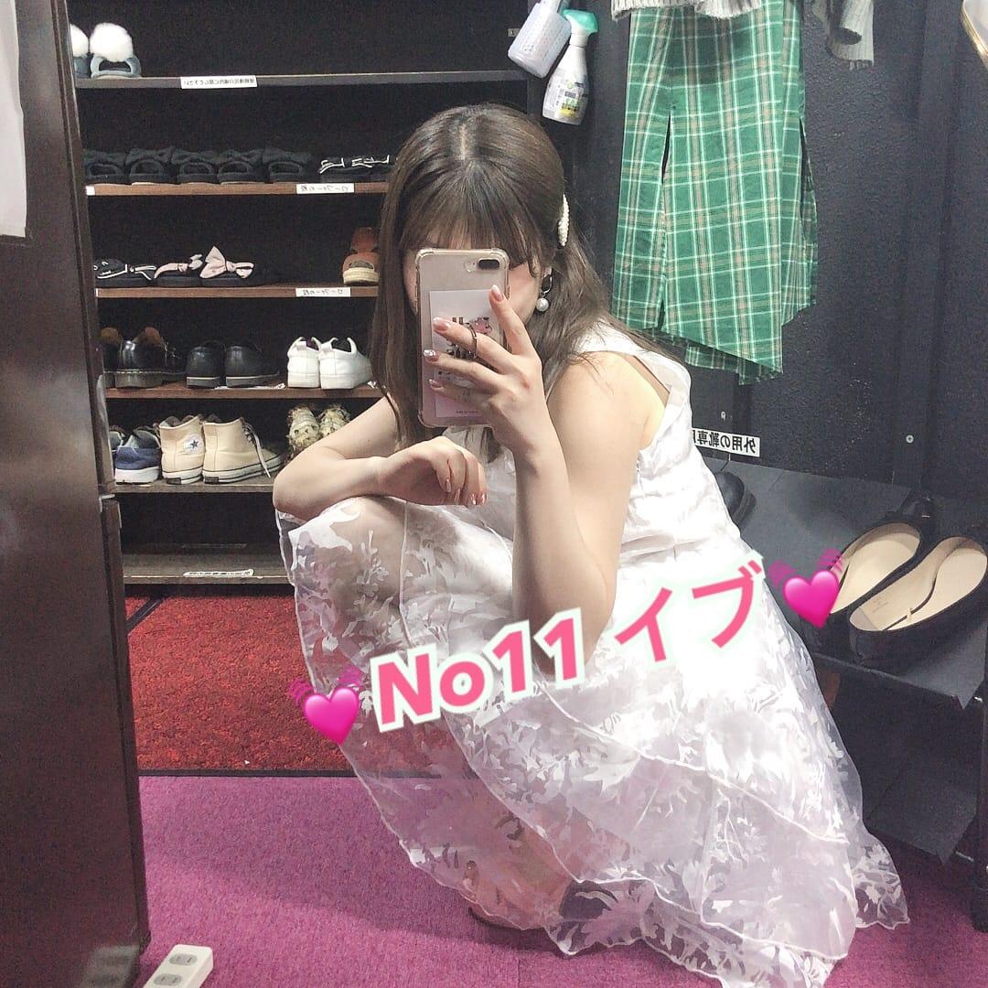 「No11 いぶ日記☺︎イベント最終日です」05/26(05/26) 16:40 | いぶの写メ・風俗動画