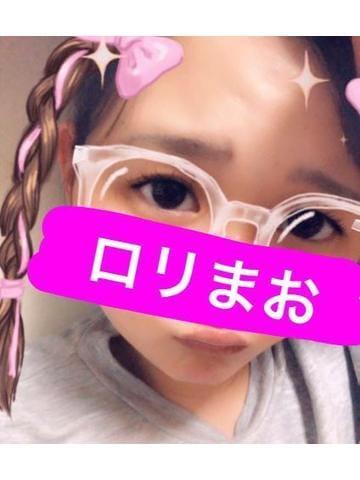 「遊んでみた?」05/26(05/26) 22:44   まおの写メ・風俗動画
