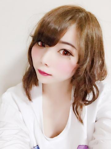「おれい」05/26(05/26) 23:23 | ゆりあ 顔出し美少女♡の写メ・風俗動画