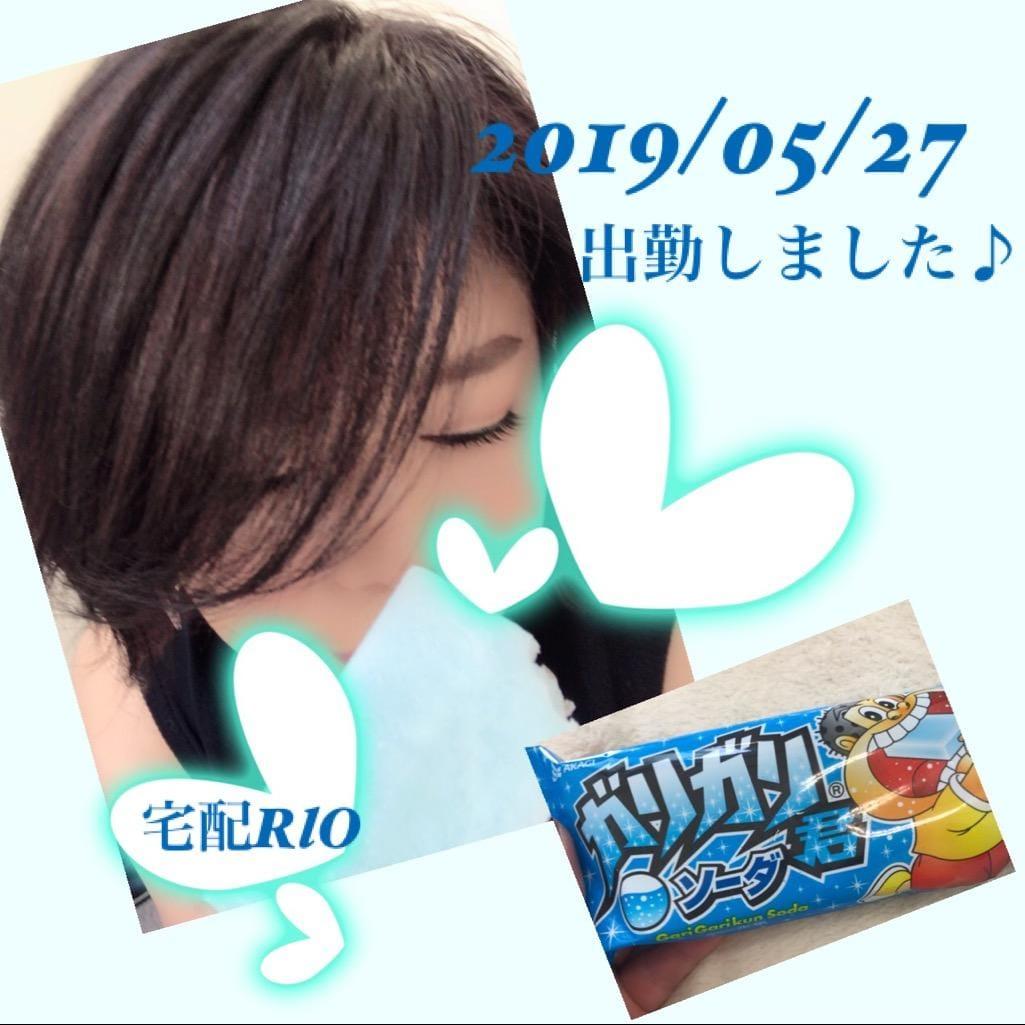 「暑い」05/27(05/27) 13:26 | りおの写メ・風俗動画