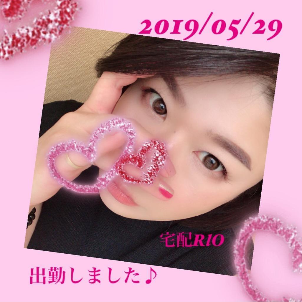 「おはようございます(^^)♪」05/29(05/29) 11:50 | りおの写メ・風俗動画