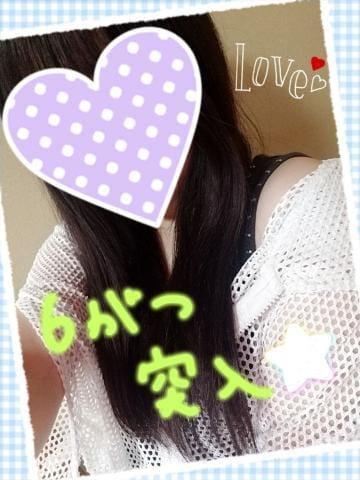 「こんにちわんっ」06/01(06/01) 12:35   つきはの写メ・風俗動画
