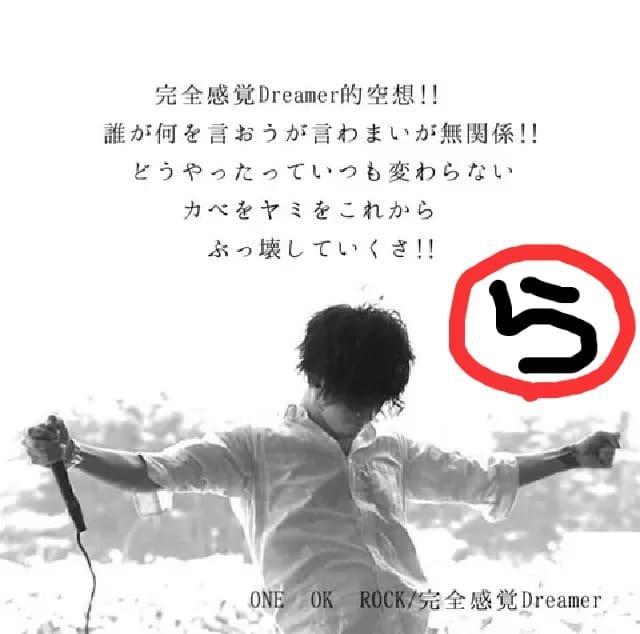 「#こんばんわ5月▼」05/11(05/11) 17:57 | ライの写メ・風俗動画