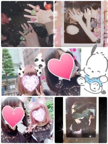 「こんばんわ」06/03(06/03) 01:44 | ユイ【新人×ピュアロリ】の写メ・風俗動画