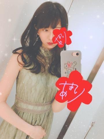 「? スフィンクス座 ?」06/05(06/05) 15:34   あまりの写メ・風俗動画