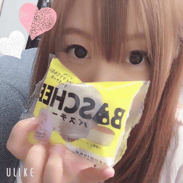 「チーズ推し♡」06/06(06/06) 10:16 | ゆかりの写メ・風俗動画