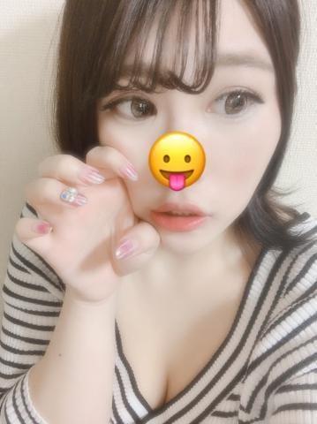 「出勤???」06/06(06/06) 21:12 | さやかの写メ・風俗動画