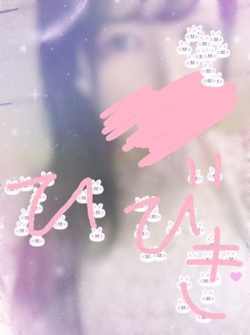 「こんばんわ♪」06/07(06/07) 21:10 | ひびきの写メ・風俗動画