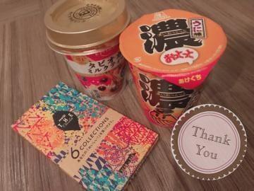 「お礼??」06/09(06/09) 18:30 | くるみの写メ・風俗動画