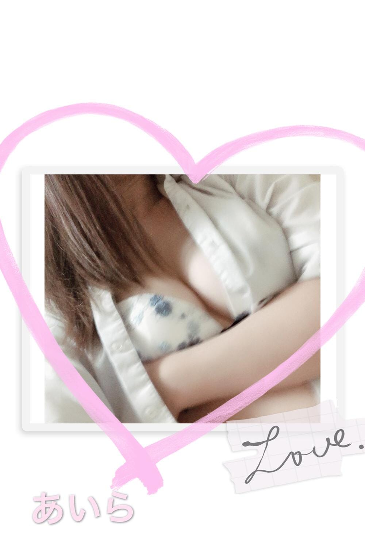 「☔」06/09(06/09) 21:11 | 大里 あいらの写メ・風俗動画