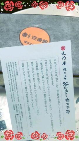 「[お題]from: プーさん林家さん」05/14(05/14) 14:12   唐沢の写メ・風俗動画