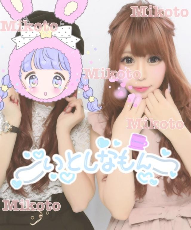 「雨女みことさん!」06/10(06/10) 21:26   みことの写メ・風俗動画