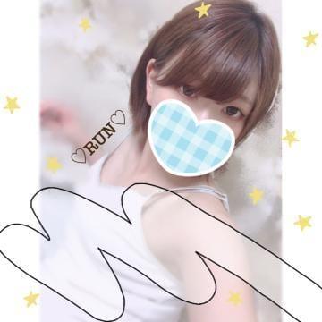 「小麦粉」06/11(06/11) 16:48 | るんの写メ・風俗動画