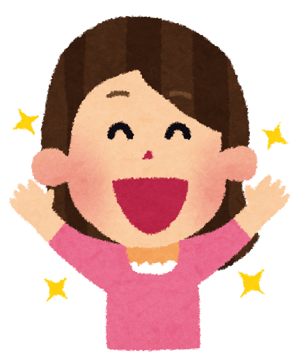 「嬉しい」06/12(06/12) 09:53 | こなつの写メ・風俗動画
