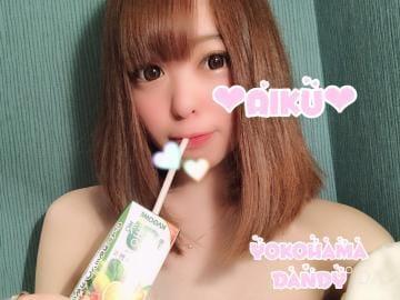 「今週の新垣さん??」06/12(06/12) 16:46 | 新垣 あいくの写メ・風俗動画