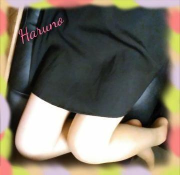 「こんにちは」06/12(06/12) 18:04 | はるのの写メ・風俗動画