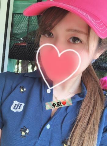 「[これから出勤!指名待ってまーす!!]:フォトギャラリー」06/12(06/12) 18:39 | 永愛先生の写メ・風俗動画