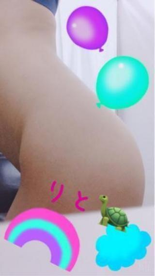 「お久しぶりです??」06/12(06/12) 19:30 | りとの写メ・風俗動画