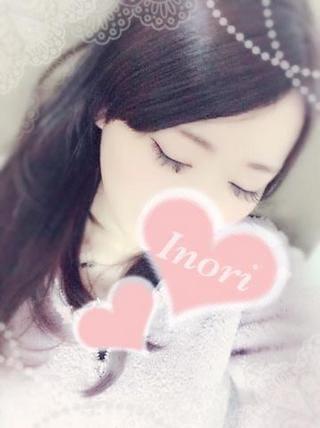 「出勤*。」06/12(06/12) 20:15   いのりの写メ・風俗動画
