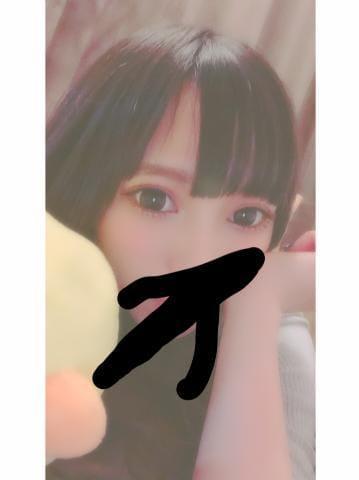 「こんにちわ」06/12(06/12) 22:25   せいらの写メ・風俗動画