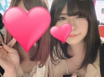 「最近はまってること!」06/13(06/13) 01:00 | 桜井ももかの写メ・風俗動画