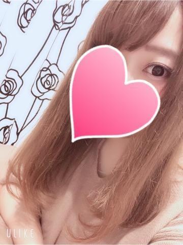 「出勤っ!」06/13(06/13) 18:31 | はなの写メ・風俗動画