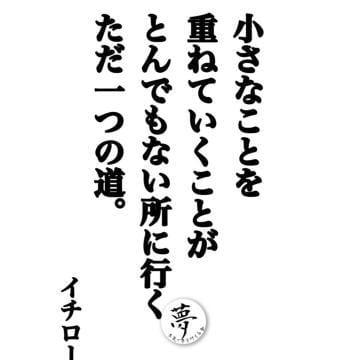 「尊敬」06/13(06/13) 19:55 | つばきの写メ・風俗動画