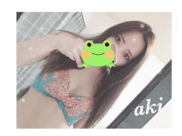 「お礼?」06/13(06/13) 22:31 | あき☆モデル系の写メ・風俗動画